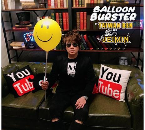 Balloon Burster - Taiwan Ben Magic Shop - Vanishing Inc. Magic shop