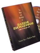Magic and Mentalism of Barrie Richardson - Volume 1
